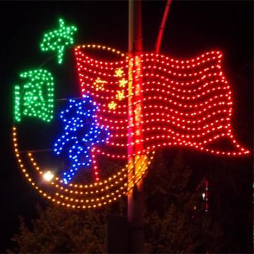 辽宁省沈阳市灯杆造型--中国梦|led园林广场亮化